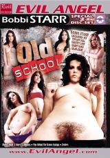 Old School, Scene 05