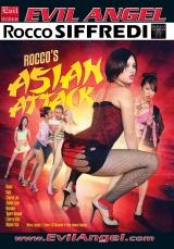 Rocco's World Asian Attack, Scene 04