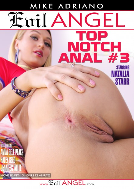 Download Top Notch Anal 03 DVD
