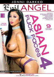 Asian Fuck Faces 4, Scene 04