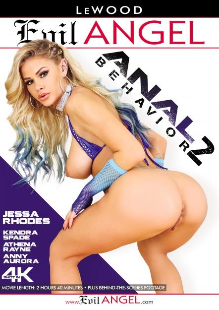 Download Anal Behavior 02 DVD