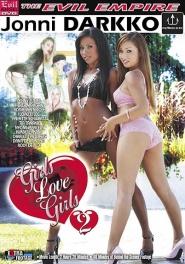 Download Girls Love Girls 2