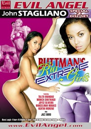 Download Buttmans Rio Extreme Girls