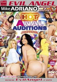 Download Hot Anal Auditions