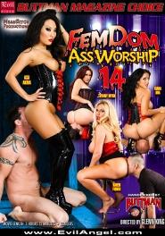 Download Femdom Ass Worship 14