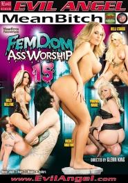 Download Femdom Ass Worship 15