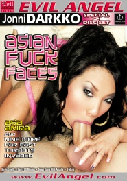 Download Asian Fuck Faces