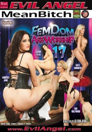Download Femdom Ass worship 17