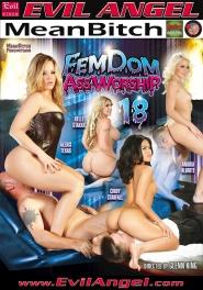 Download Femdom Ass Worship 18