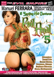 Download Evil Anal 05
