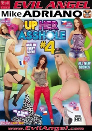 Download Up Her Asshole 04