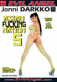 Download Asian Fucking Nation 05