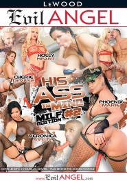 Download His Ass is Mine 02 - MILF Edition