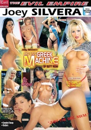 Download Big-Ass Greek Machine On Butt Row