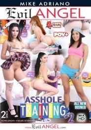 Download Asshole Training 02