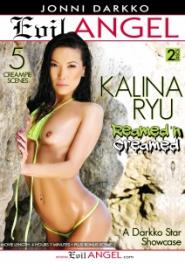 Download Kalina Ryu Reamed 'n Creamed